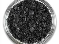 black-lava-salt.jpg