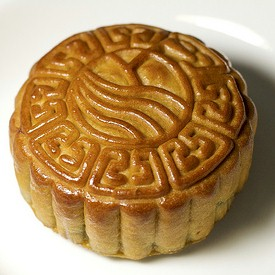 chinese moon cake moon cake with lotus paste filling recipe gourmetsleuth 2791