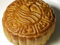 Moon Cake With Lotus Paste Filling