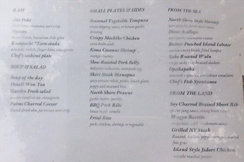 the palms sampe menu
