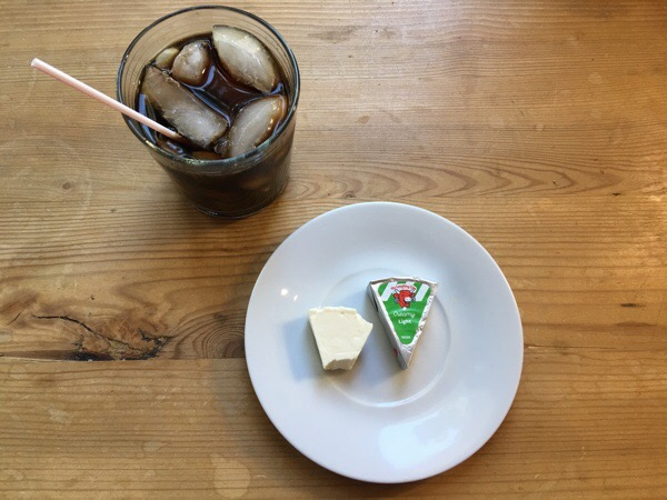 nutrisystem iced coffee and laughing cow swiss wedge