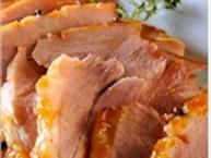 baked spring ham with apricot glaze